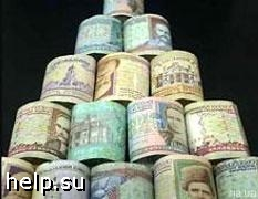 В Курганской области рухнула еще одна финансовая пирамида