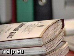 От деятельности финансовой пирамиды пострадали футболисты «Зенита»
