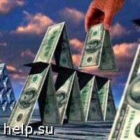 В Воронеже предотвращена деятельность двух финансовых пирамид