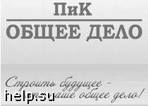 Руководитель жилищной пирамиды обвиняется в присвоении  90 миллионов рублей