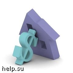 Россияне слабо знакомы с ипотекой
