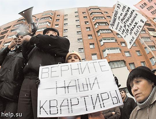 Челнинские дольщики взыскивают с «Химстроя» 1,5 млн. рублей