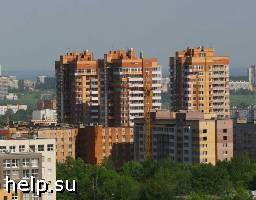 Институциональные барьеры сделали московскую недвижимость самым рискованным объектом для инвестирования