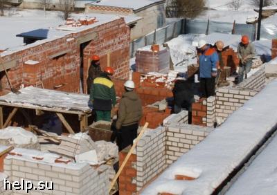 В Новгородской области утверждён план строительства жилья на 2014 год