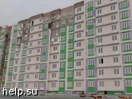 В Новосибирске застройщик ЖК «Новомарусино» арестован за растрату