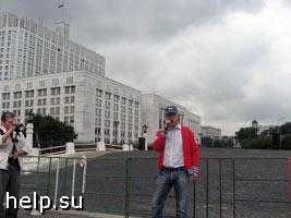 3 июля на Горбатом мосту в Москве состоялся митинг протеста обманутых дольщиков