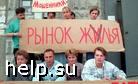 Дольщиков в России стало на 10% меньше