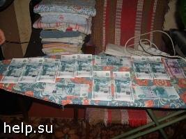 Председатель ТСЖ в Ростове-на-Дону незаконно присваивал деньги жильцов