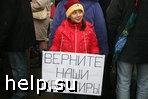 """Дольщики ЖК """"Раменский"""" провели пикет"""