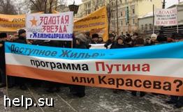 Воронежские дольщики СИ получат квартиры до конца года