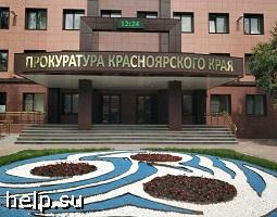 В Красноярске женщина обманным путём заключила долевые договоры с местными жителями на 63 млн