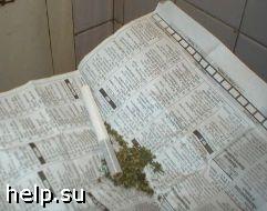 Строители Саяно-Шушенской гидроэлектростанции принимают наркотики