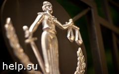За обман дольщиков предложили ввести уголовную ответственность