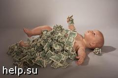 """Для """"достойной"""" жизни нужно 42 тысячи рублей"""