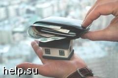 В России в 2012 году будет введен налог на недвижимость