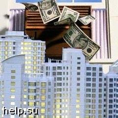 Подмосковная недвижимость дешевеет