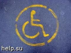 Недетская инвалидность