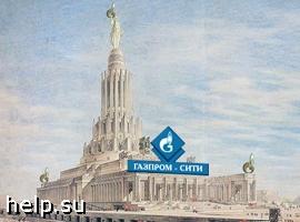 В. В. Путин: «Газпром-Сити» Санкт-Петербургу не повредит