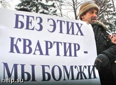 Обманутые дольщики Екатеринбурга раскололись на два лагеря