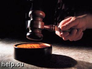 Ростовские дольщики добились через областной суд возобновления строительства