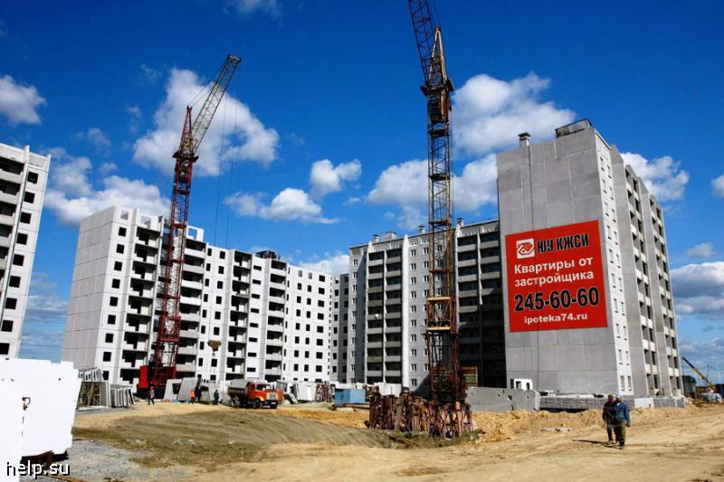 Застройщик «Паркового» и «Академа» полностью свернет все свои проекты в Челябинске
