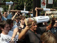 Суд рассмотрит иск к защитникам Химкинского леса