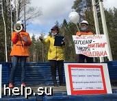 Обманутые дольщики «Петростроя» вышли на митинг в Сертолово