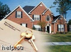 Реструктуризация ипотеки больно ударила по доходам граждан