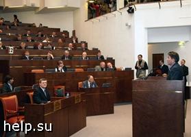 Совет Федерации запретил приватизацию земельных участков на берегу озер и прудов