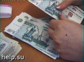 В Ставрополе арестован организатор двух финансовых пирамид