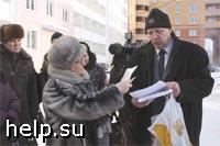 Пять дольщиков из дома на Волоколамском шоссе получили ключи