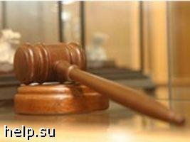 Сотрудница Федерального агентства кадастра объектов недвижимости по Челябинской области осуждена за взятку