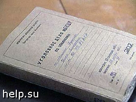 В Челябинской области по факту загрязнения окружающей среды возбуждено уголовное дело