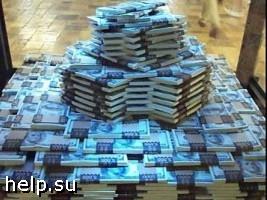 Директор предприятия ЖКХ обворовал государство на 1,7 миллионов рублей