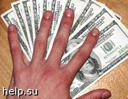 Организатор финансовой пирамиды в Архангельской области предстала перед судом