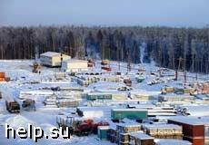 Росприроднадзор проверит ООО «ЛУКОЙЛ - Западная Сибирь»