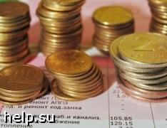 Нарушения при установлении тарифов на услуги ЖКХ выявлены в 70 населенных пунктах Сибири