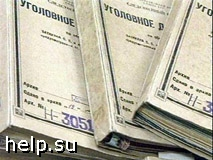 В Чечне выявлены хищения 1,5 млрд. рублей под видом компенсации за жилье