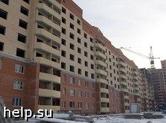 Депутат Беляков окажет помощь дольщикам Домодедова