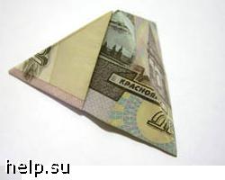Пресечена деятельность еще одной финансовой пирамиды