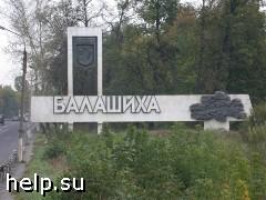 Острый конфликт между дольщиками назревает в Балашихе