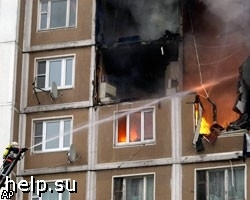 В городе Шахты взорвалось общежитие
