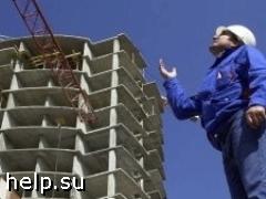 Строительство жилья сократят на 20 млн кв. метров