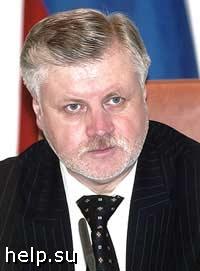 С. Миронов предлагает снизить до 5% ставки по ипотеке