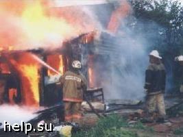Пожар в Нижнем Новгороде унес жизни четырех человек