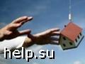 Более 500 дольщиков Тольятти получат свои квартиры