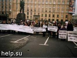 В Москве состоится объединенная акция протеста дольщиков Москвы и Московской области