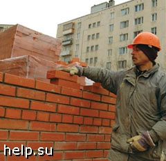 В Москве стали меньше строить