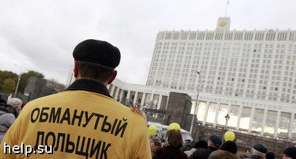На проспекте Вернадского в Москве может появиться новый объект с обманутыми дольщиками