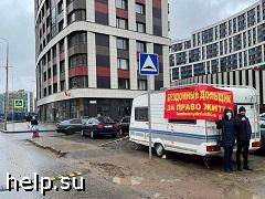Во Всеволожском районе Ленобласти в Мурино вторую неделю голодают обманутые дольщики